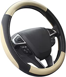 SEG Direct Black and Beige Microfiber Leather Auto Car Steering Wheel Cover Universal 15 inch