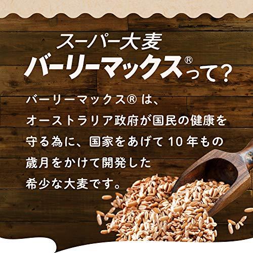 LOHAStyleスーパー大麦バーリーマックス(800g)レジスタントスターチ[もち麦の2倍の総食物繊維量][M便1/3]