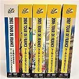 美品 DVDツール・ド・フランス 2003 04 05 06 07 DVD2枚組BOXセット5年分