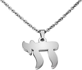 KUIYAI Jewish Chai Necklace Bar Mitzvah Bat Mitzvah Gift