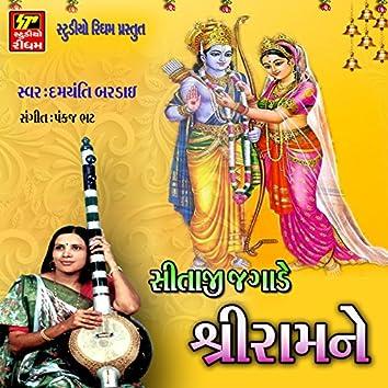 Sitaji Jagade Shri Ram Ne