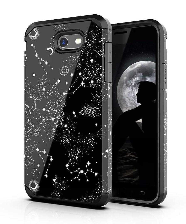 PBRO Samsung Galaxy J7 Case,Cute Universe Constellation Dual Layer Heavy Duty Plastic PC+TPU Heavy Duty Protective Shockproof for Galaxy J7 Prime/J7 2017/J7 V/J7 Sky Pro/J7 Perx/J7V 2017/Halo,Black