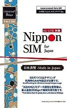 Nippon SIM for Japan 8days 3GB 4G/LTE (Unlimited at 200kbps After) prepaid Data SIM Card (no APN Setting for iOS, docomo Network, 3-in-1 SIM Size, Local Japan Customer Support, 日本人スタッフによる安心サポート)