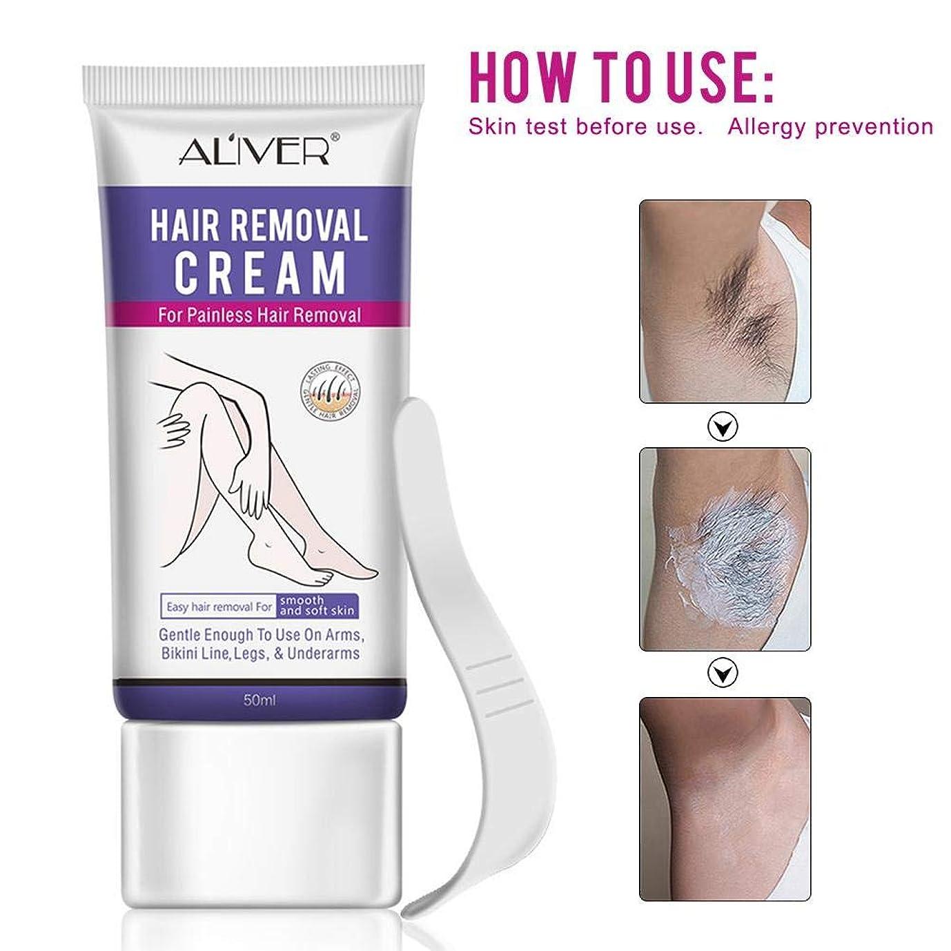 尾主導権物語優しく髪の毛を取り除き、痛みのない髪の毛の除去クリーム、マイルドで刺激がありません、髪の毛、足、ボディケア、美容と健康のスキンケアを取り除きます