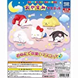 Anime Sanrio Good Night Mascot Friends Hello Kitty My Melody...