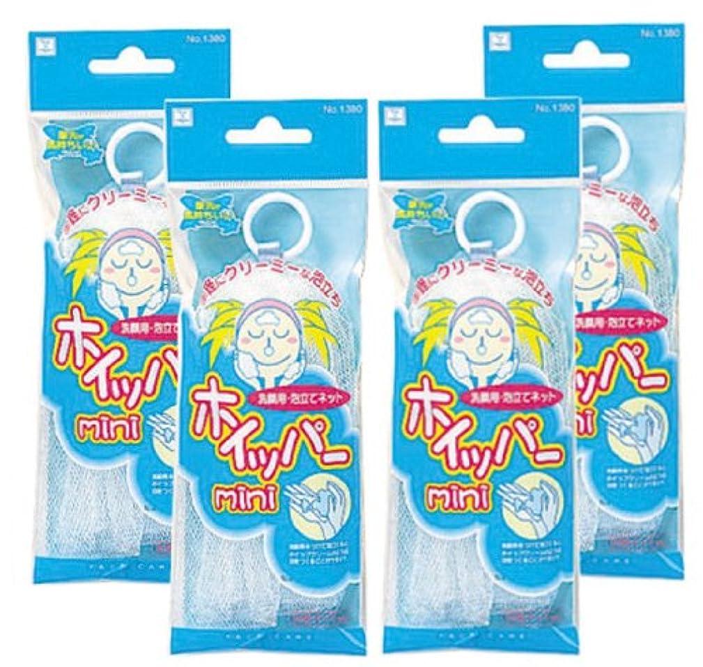 類推スペイン語疾患小久保 洗顔ネット 手軽にクリーミーに泡立つ ホイッパーミニ 4個