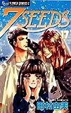 7SEEDS (17) (フラワーコミックスアルファ)