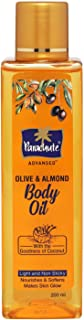 Parachute Advansed Body Oil Olive & Almond, For Nourished Glowing Skin, Suited For Massage, Daily Use, 200 ml