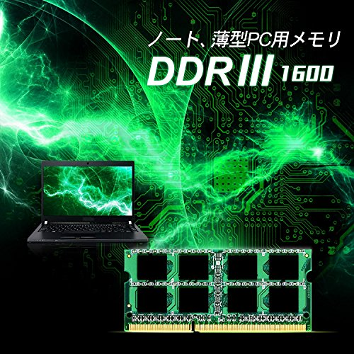 『シリコンパワー ノートPC用メモリ 1.35V (低電圧) DDR3L 1600 PC3L-12800 8GB×2枚 204Pin Mac 対応 永久保証 SP016GLSTU160N22』の3枚目の画像