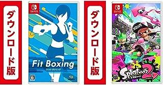 Fit Boxing(フィットボクシング)|オンラインコード版+Splatoon2 (スプラトゥーン2)|オンラインコード版