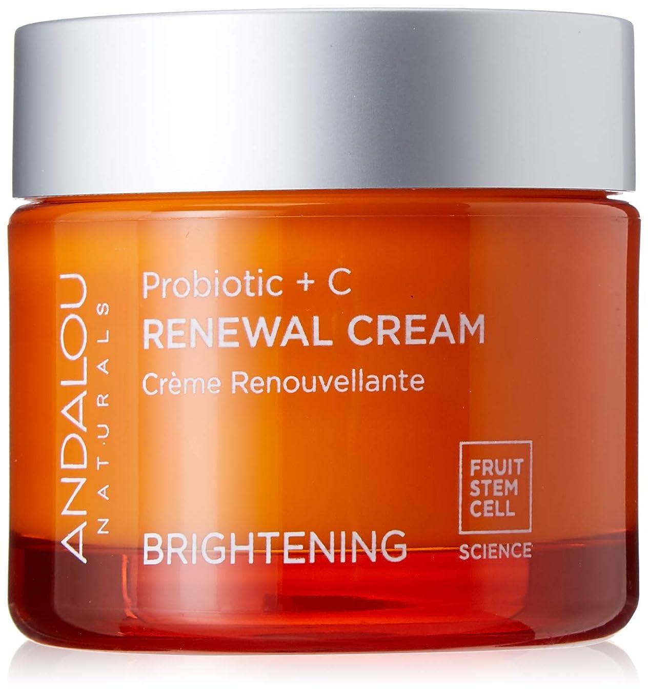 批評接辞オーストラリアAndalou Naturals, Renewal Cream, Probiotic +C, 1.7 fl oz (50 ml)