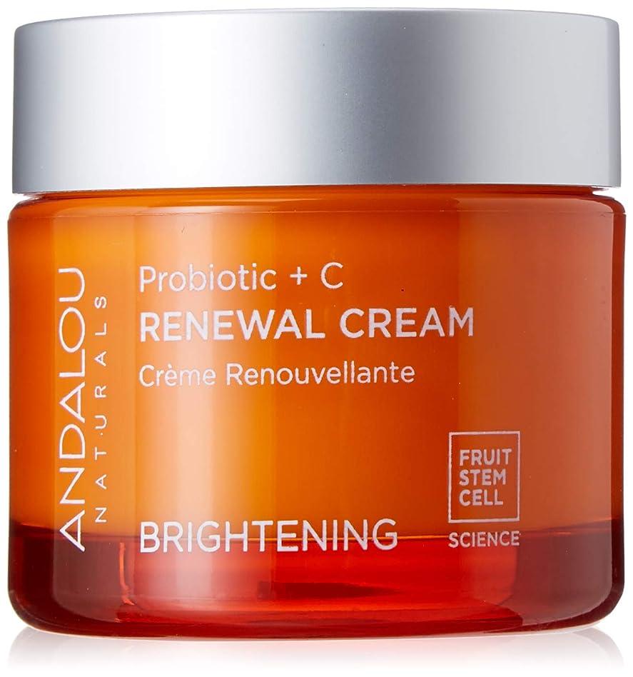 イソギンチャク抵抗抵当Andalou Naturals, Renewal Cream, Probiotic +C, 1.7 fl oz (50 ml)