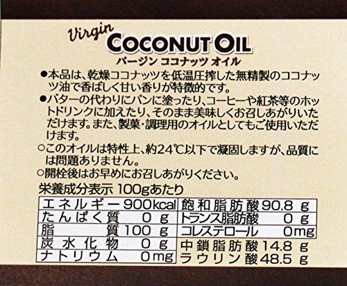 正栄バージンココナッツオイル410g(国内パック)