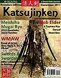 Katsujinken, a Sword Arts Journal