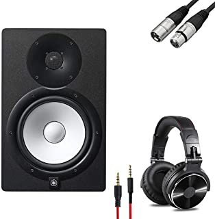 Yamaha HS8 Powered Studio Monitor Black Bundle with 20-Foot XLR Cable & On-Ear Stereo Headphones