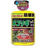 レインボー薬品 ネコソギエースV粒剤 800g