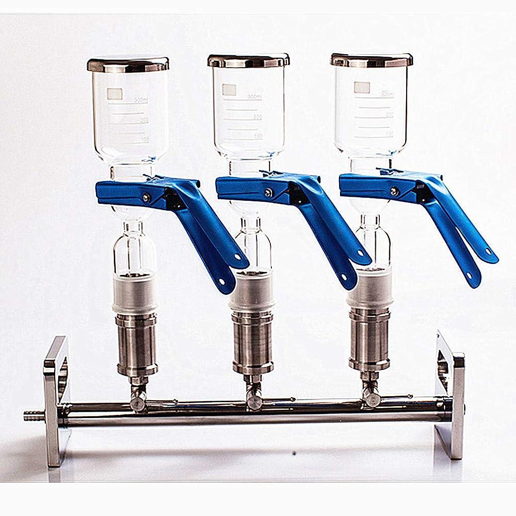 しがみつく育成バッテリーMXBAOHENG多連濾過器 フィルター 3連式 ガラス 300ml 化学分析 生物化学 化学研究 環境検査測定 水質分析 食品 飲料 実験室など業務用
