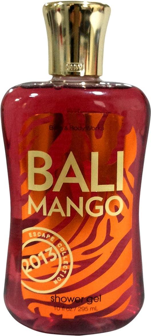 精査する大声で不規則なバス&ボディワークス バリマンゴー シャワージェル BALI MANGO Shower Gel (並行輸入品)