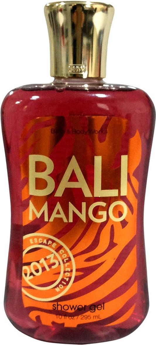 散らす所得溶けたバス&ボディワークス バリマンゴー シャワージェル BALI MANGO Shower Gel (並行輸入品)