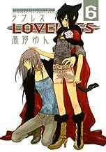 表紙: LOVELESS: 6 (ZERO-SUMコミックス) | 高河 ゆん
