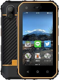OKAYONE S10 PRO 世界最小4Gスマートフォン IP68防水、防塵、耐衝撃 ( 3.0インチ 3GB RAM と32GB ROM クアッドコア SIMフリー )スマートフォン本体 1800mAh 13.0MPリアカメラ NFC 顔認...