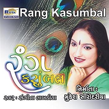 Rang Kasumbal
