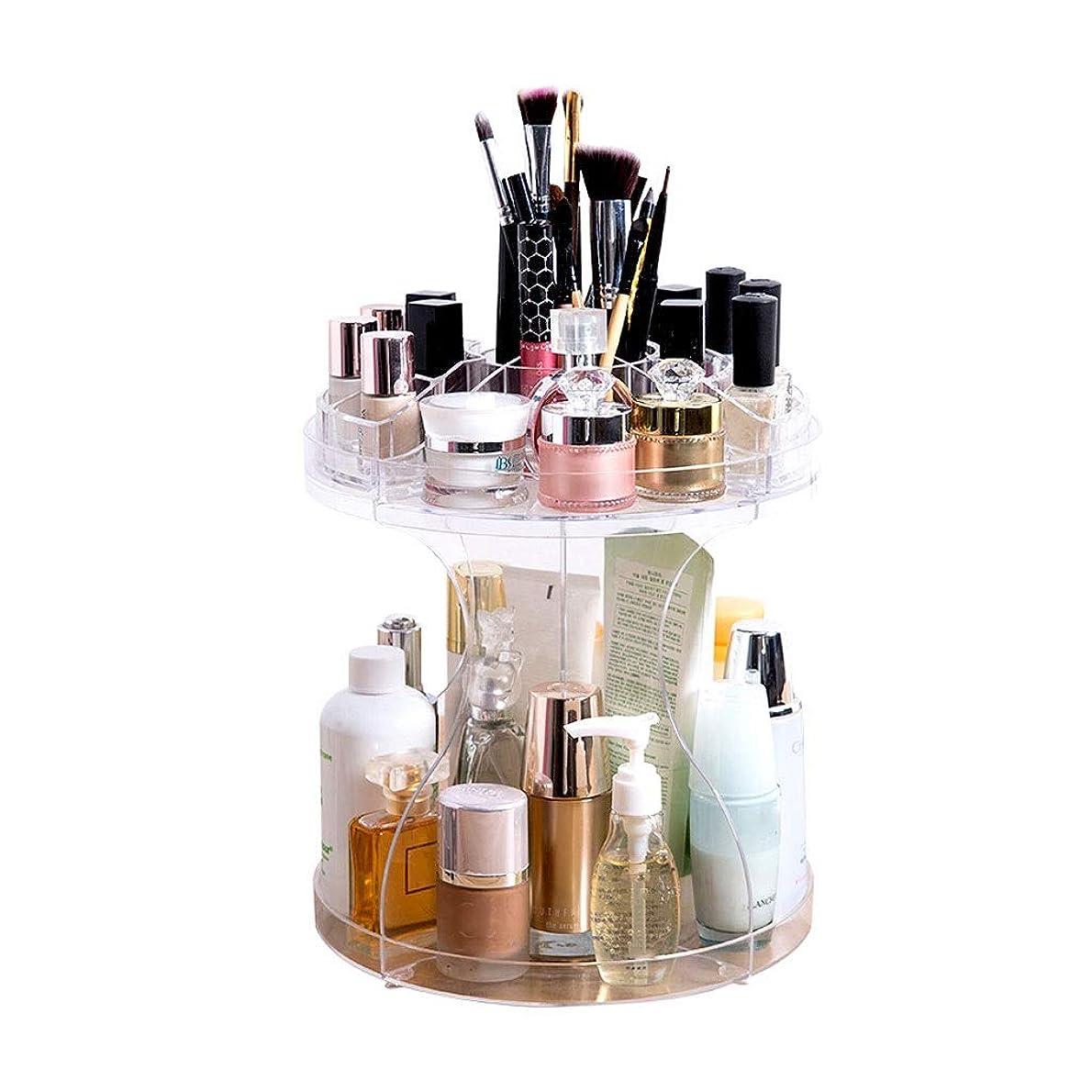 蓄積するテロ騒LDG 化粧品収納ボックス、360度回転 可調節 化粧品入れ さまざまな種類の化粧品とアクセサリーに適合