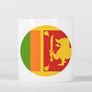 Sri Lanka Sri Lankan Flag ශ්රී ලංකා ධජය இலங்கை கொடி Money Box