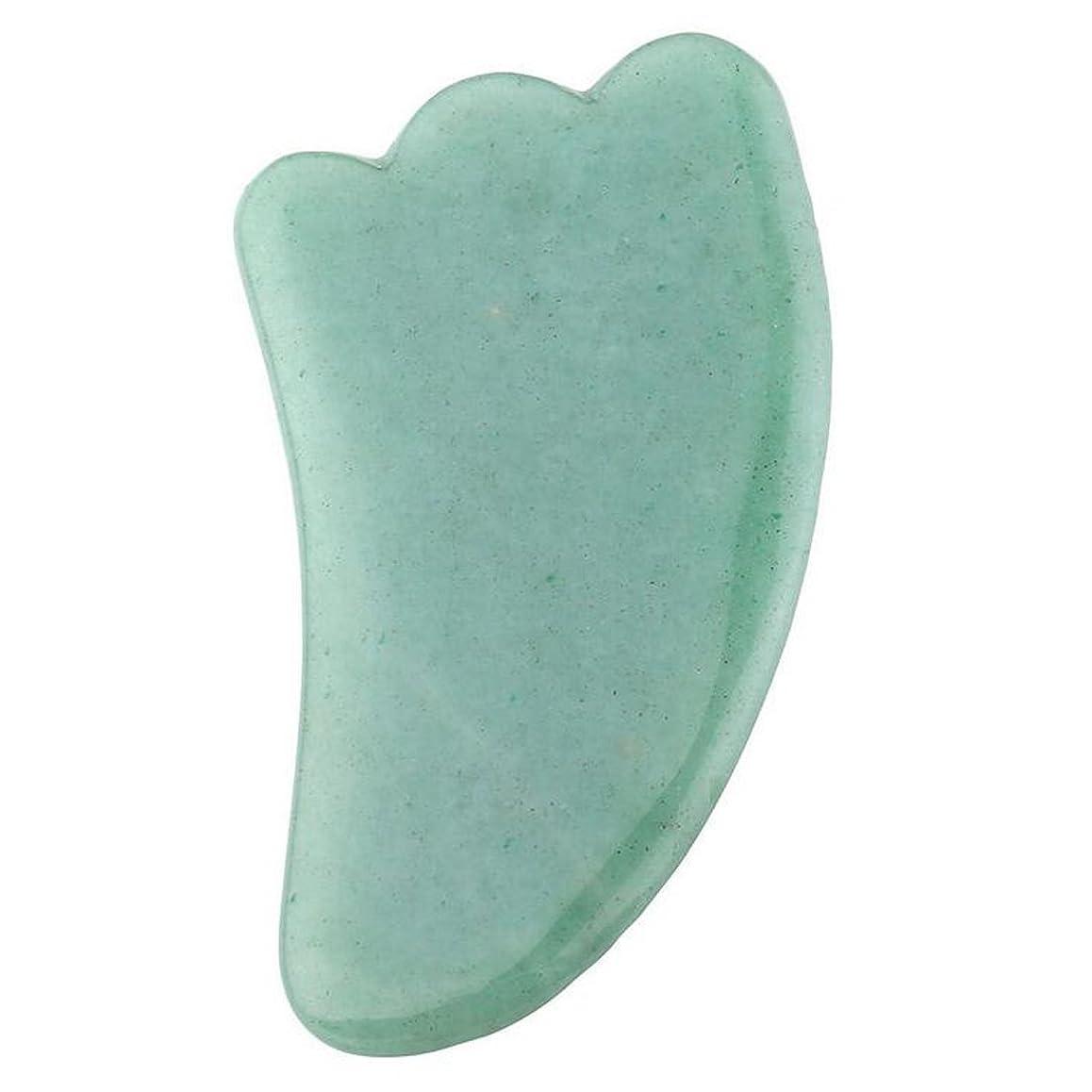 平日素朴な骨髄(イスイ) YISHUI風水 グアシャ スクラップ マッサージ ツール ナチュラル ローズ クォーツ グリーン アベンチュリン ウイングシェイプグアシャボード 伝統的 スクレーパーツール W3415 (グリーン)