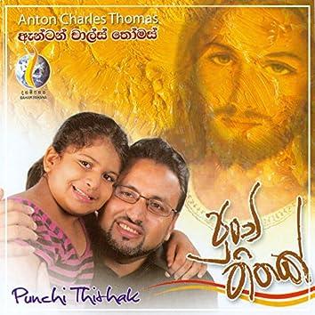 Punchi Thithak