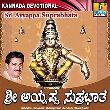 Sri Ayyappa Suprabhatha