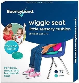 Wiggle Seat (Small, Green)