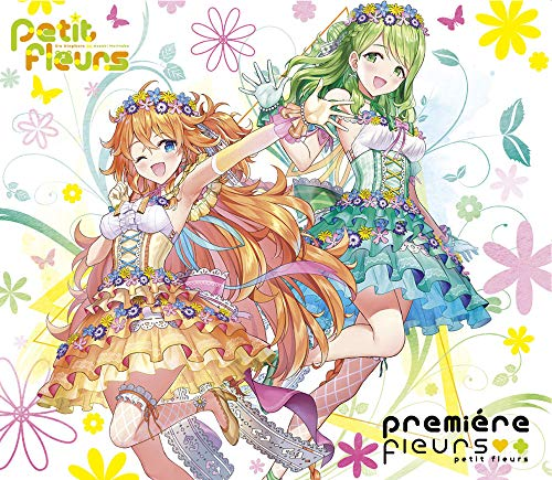 première fleurs(初回限定盤CD+Blu-ray)