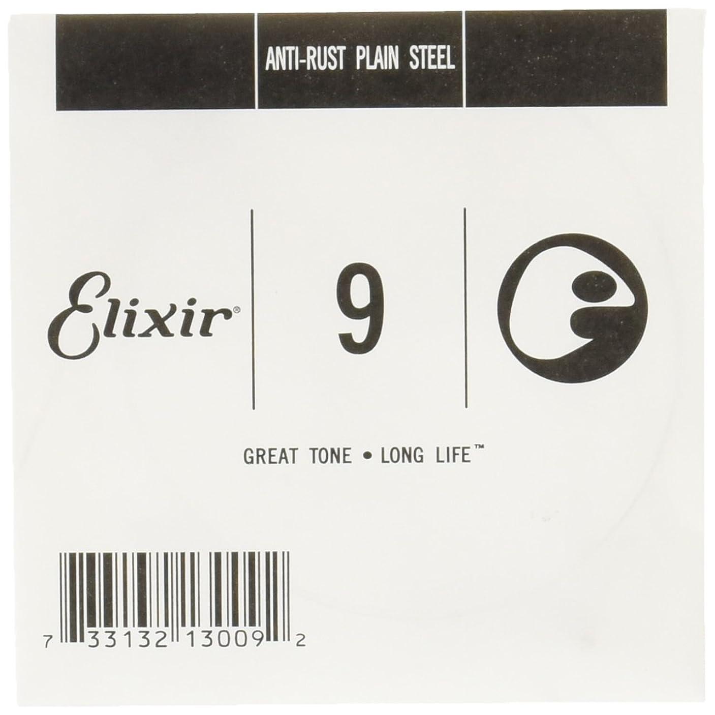 崖先生護衛Elixir エリクサー エレキギター/アコースティックギター用 バラ弦 Plain Steel .009 #13009 4本セット 【国内正規品】