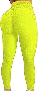 SEASUM Women's High Waist Yoga Pants Tummy Control Slimming Booty Leggings Workout Running Butt Lift Tights