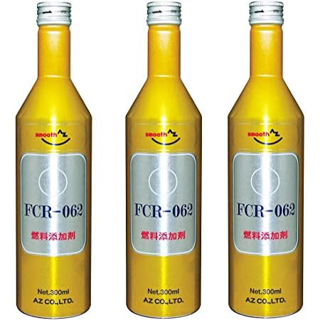 AZ FCR-062 燃料添加剤 300ml×3本 ガソリン・ディーゼル用燃料系統の清浄、防錆 SE367