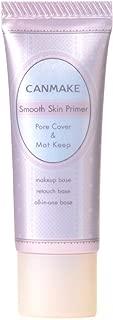 CANMAKE Smooth Skin Primer Natural, 16 Gram