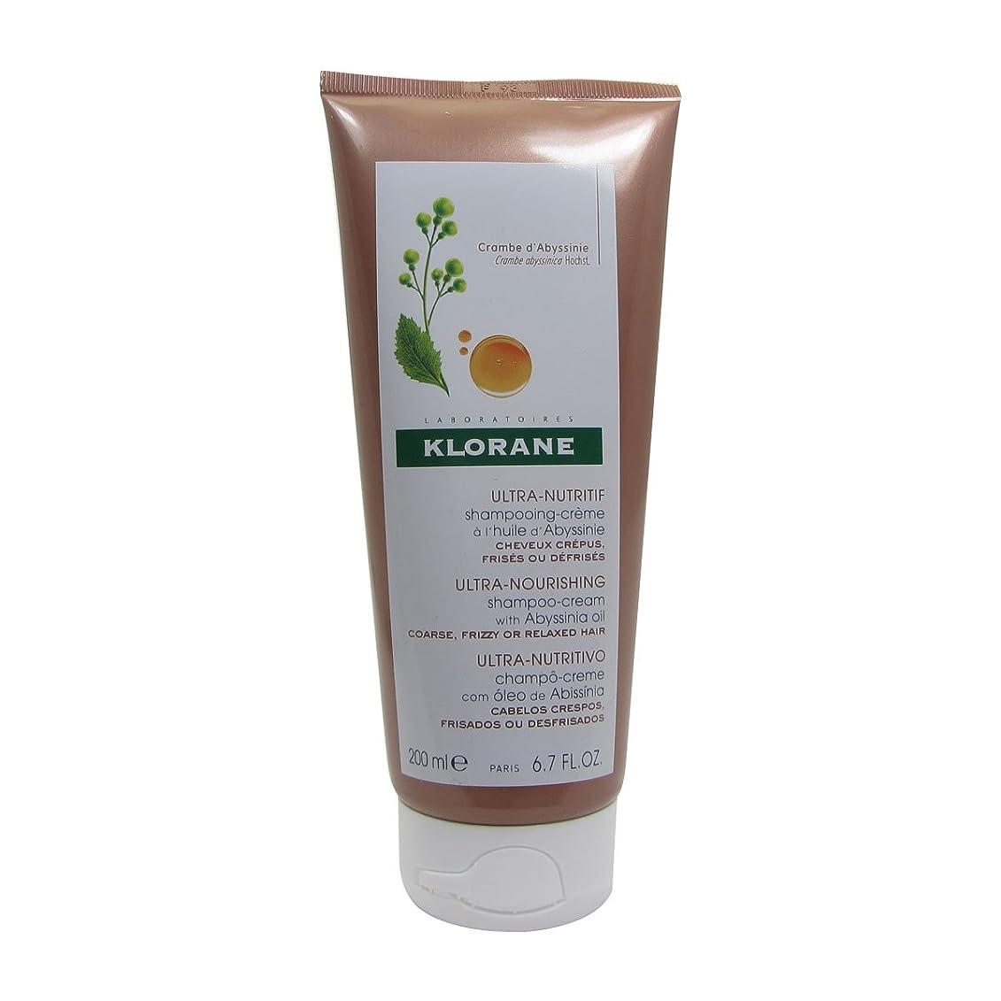 ハチ許す厳しいKlorane Shampoo Cream Abyssinia Oil 200ml [並行輸入品]