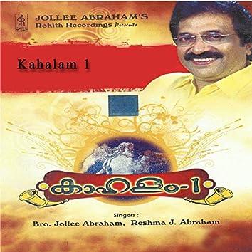 Kahalam, Vol. 1