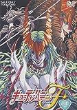 キューティーハニーF VOL.3[DVD]