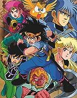 【Amazon.co.jp限定】ドラゴンクエスト ダイの大冒険 (1991) Blu-ray BOX (描き下ろしA4クリアファイル&描き下ろしB3クリアポスター&ミニトートバッグ付)