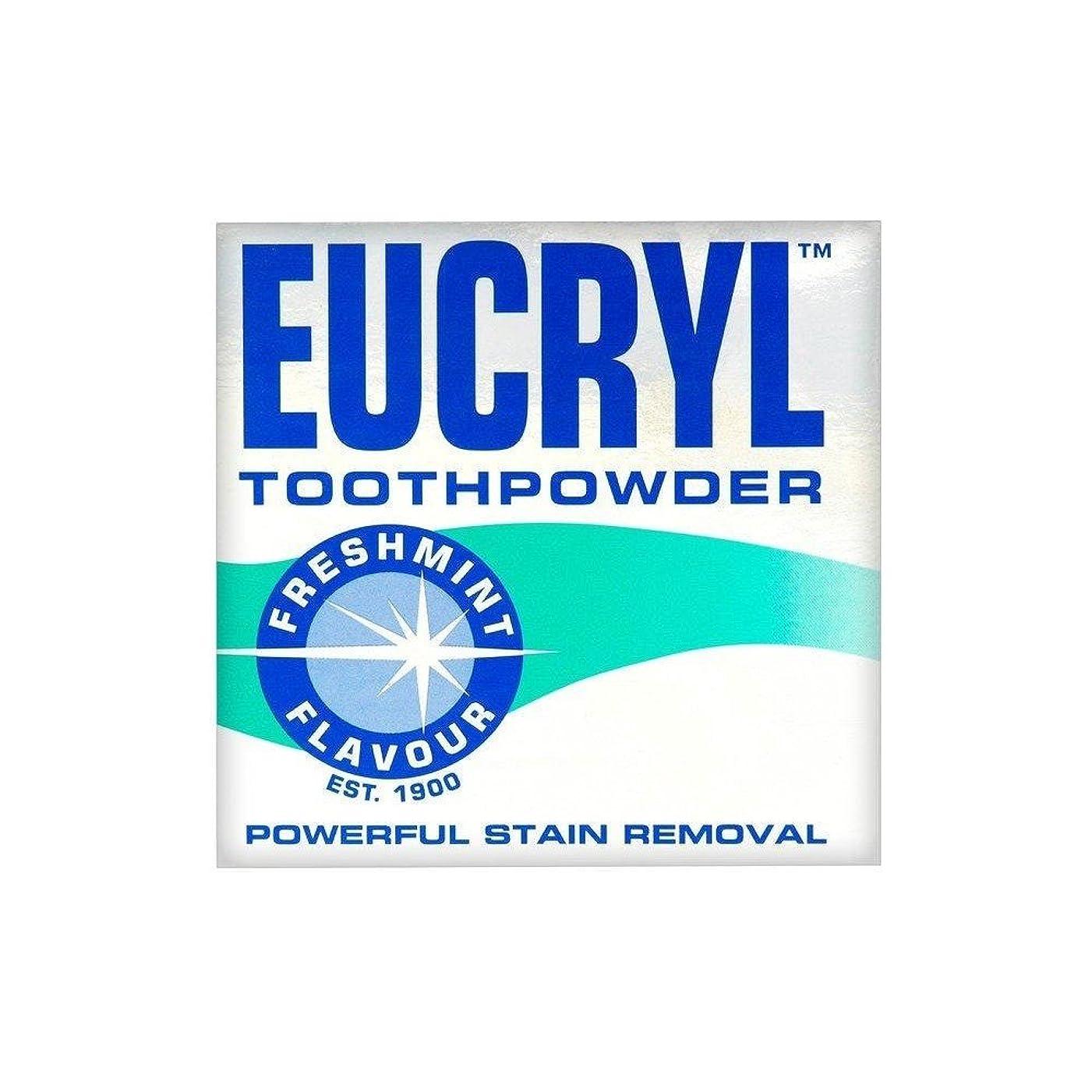 集めるニックネーム放棄されたEucryl Smokers Tooth Powder Freshmint Flavour (50g) Eucryl喫煙者の歯の粉末freshmint風味( 50グラム) [並行輸入品]