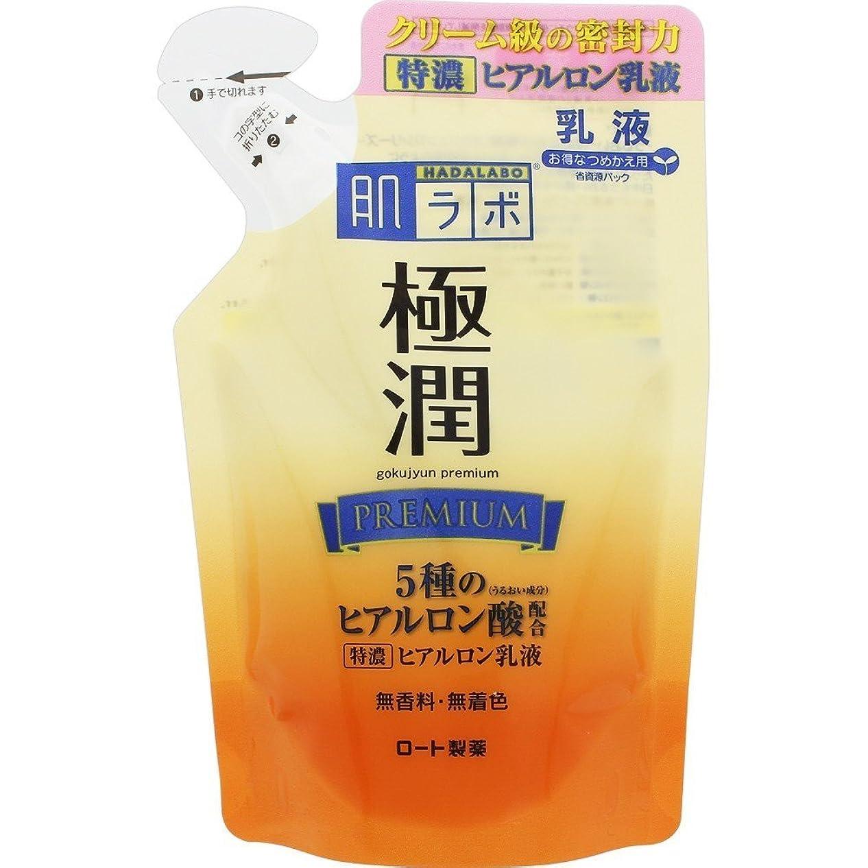 深めるシャワーワックス肌ラボ 極潤プレミアム ヒアルロン乳液 <つめかえ用> 140mL