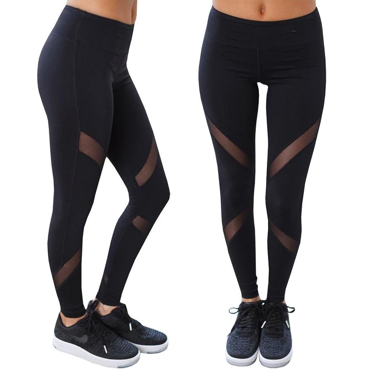 Yoga Pants, OOEOO Women High Waist Skinny Leggings Patchwork Mesh Push up Tight Trousers