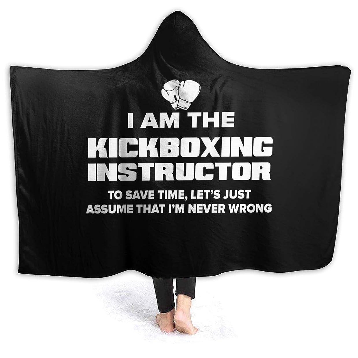 汗巨大なフローHR.LLM 拳闘 グローブ センテンス フード付き毛布 着る毛布 毛布 膝掛け毛布 ラップタオル 冷房/防寒対策 防寒保温 防静電加工 軽量 厚手 大判