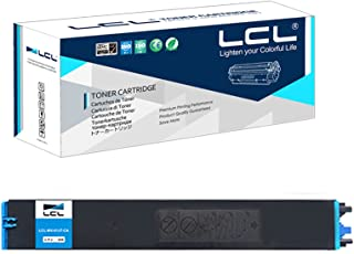 LCL Sharp用 シャープ用 MX-61 MX-61JT MX-61JTCA MX-61JT-CA (1パック シアン) 互換トナーカートリッジ 対応機種:MX-2630FN/MX-2631/MX-2650FN/MX-2661/MX-315...