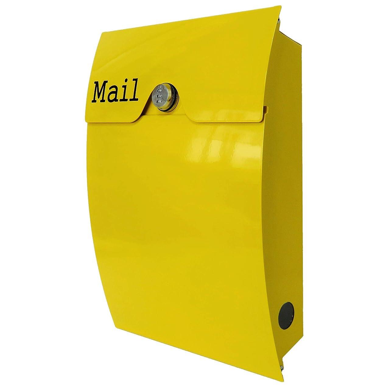ネコようこそ生命体アイホーム(Ihome) 郵便ポスト pm16 pm163 大容量 イエロー 奥行10×高さ45.5×幅32cm