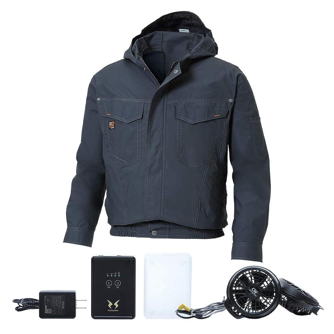 懺悔パール章サンエス 空調服 空調風神服 フード付長袖ワークブルゾン ファン バッテリー セット KU91410