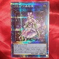 遊戯王クラリアの蟲惑魔 1枚 LIOV-JP046 プリズマティックシークレットレア