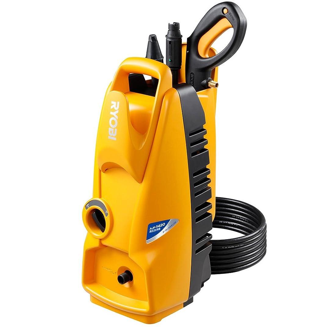 スキッパーレシピトラップリョービ(RYOBI) 高圧洗浄機 AJP-1420A 667315A